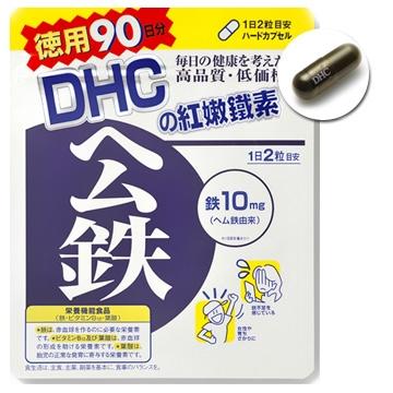 《DHC》紅嫩鐵素(90日份/180粒)