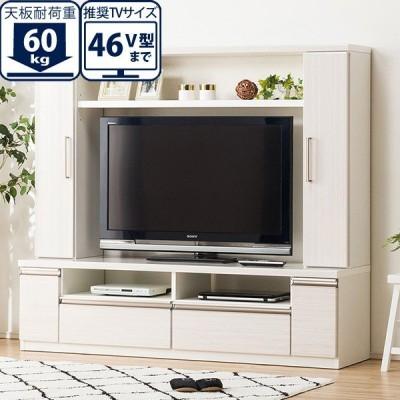 TVボード(フレージュ160TV WH) ニトリ 『配送員設置』 『5年保証』