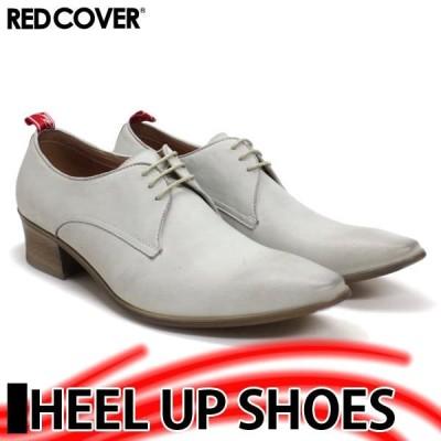 ヒールアップ カジュアルシューズ 本革 レッドカバー メンズ 革靴 短靴 紳士 靴 9905 WHITE
