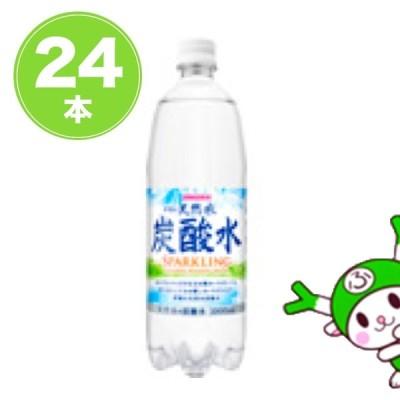 伊賀の天然水炭酸水1L×24本