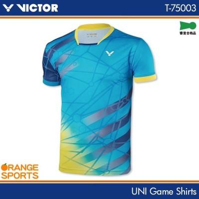 ビクター バドミントン ゲームシャツ T-75003 ユニ 男女兼用 ライトブルー ゲームウェア ユニフォーム VICTOR 日本バドミントン協会審査合格品