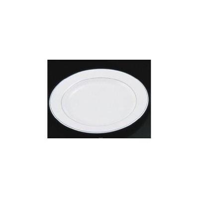 ガストロノミー ディナー皿 φ270mm 75373(52771)