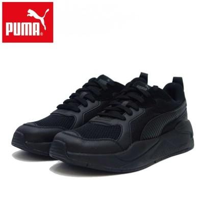 PUMA プーマ エックスレイ X-Ray  372602 01 プーマブラック/ダークシャドー (メンズ)ローカットシューズ