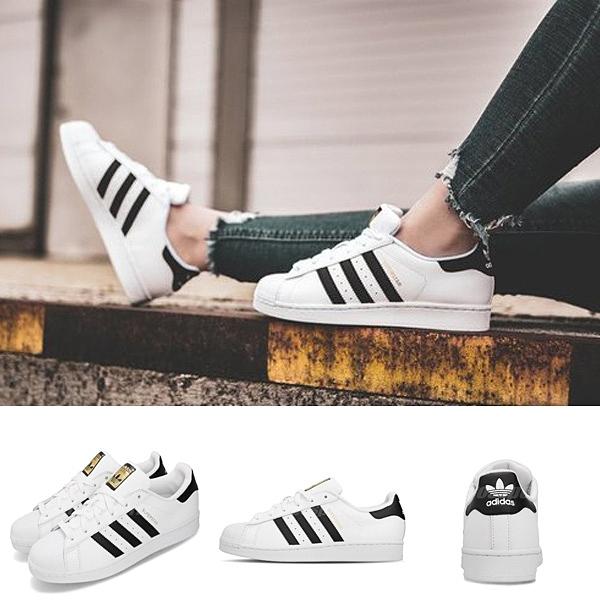 adidas 休閒鞋 Superstar 白 黑 基本款 金標 小白鞋 女鞋 男鞋 運動鞋【ACS】C77124