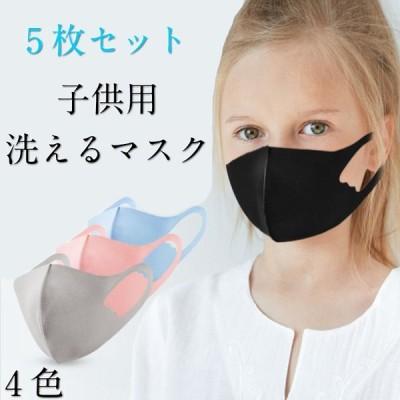 子供用 マスク 在庫あり 花粉対策 軽量 顔型密着 ガーゼ ポリウレタン 洗えるマスク 柔らかい 水洗い可能 風邪予防 洗える布製 男女兼用 mk008
