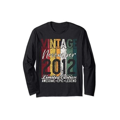 November 2012 8th Birthday Gift 8 Years Old Vintage Retro 長袖Tシャツ