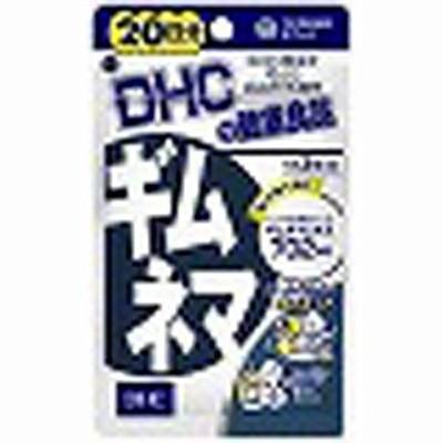 DHC ギムネマ 20日(60粒) DHC20ニチギムネマ