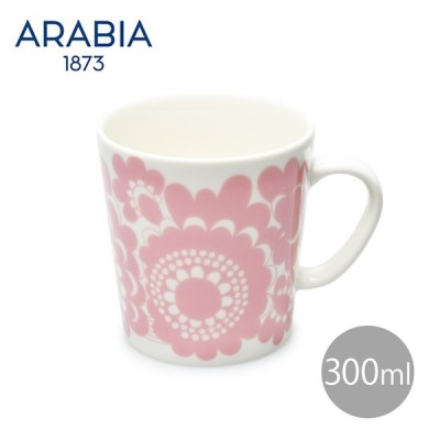 アラビア 食器 マグカップ コップ エステリ ピンク 0.3L ギフト プレゼント ARABIA ピンク 花柄 北欧雑貨 ブランド キッチン雑貨 食洗機対応 1026816