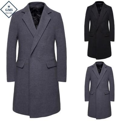 チェスターコート ロングコート メンズ ラシャ ロング丈ジャケット 羽織り スプリングコート  アウター 防風防寒 やすい