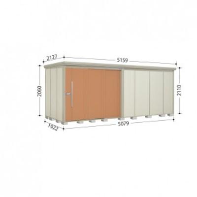 物置 屋外 おしゃれ タクボ物置 ND/ストックマン ND-5019 一般型 標準屋根 『追加金額で工事可能』