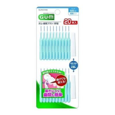 サンスター GUM(ガム) 歯間ブラシ I字型 20P サイズ:SS 歯間ブラシ