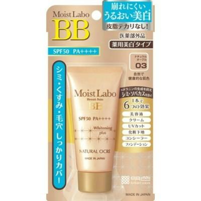明色化粧品 モイストラボ 薬用 美白BBクリーム ナチュラルオークル 33g