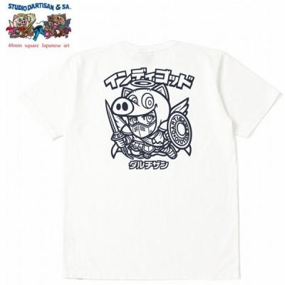 半袖Tシャツ インディゴッド Tシャツ war-002a STUDIO D'ARTISAN ステュディオ・ダ・ルチザン アメカジ ダルチ コラボ 予約商品 クーポン使用不可