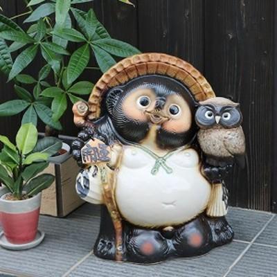 13号 ふくろう たぬき 置物 名入れ 狸信楽焼 おしゃれ 和風 陶器 【手作り】