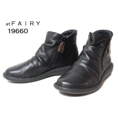 フェアリー at FAIRY 19660 ワイズ4E ショートブーツ レディース 靴