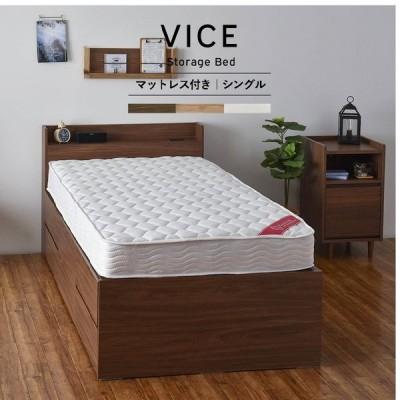 チェストベッド シングル 収納ベッド マットレス付き おしゃれ 引き出し付き 木製 コンセント付き 棚付き 大容量