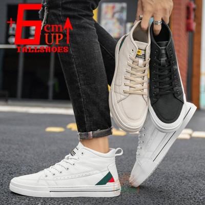 6cmシークレットシューズ 軽量 白色 スニーカー 3e クッション性 ランニングシューズワイド ジョギングシューズ  幅広い レジャー用の板靴