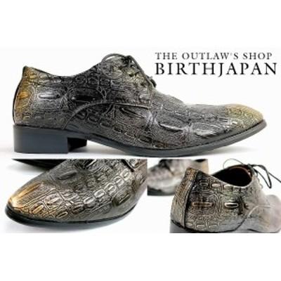 クロコ柄 トンガリ ドレスシューズ 黒 短靴 革靴 メンズ シューズ ファッション オラオラ系 悪