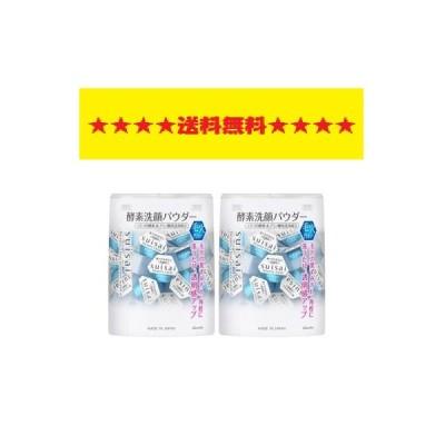 【期間限定 特別価格!】※送料無料※ カネボウ スイサイ ビューティクリア パウダーウォッシュN(0.4g×32個)2個セット