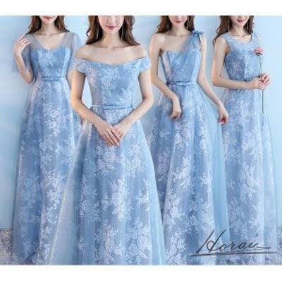 韓国 ワンピースドレス ワンピースドレス 大きいサイズ パーティードレス 結婚式 二次会 ワンピース ワンピースドレス ロング レース