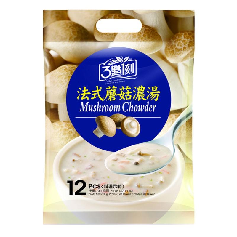 【3點1刻】法式蘑菇濃湯 (12入/袋)