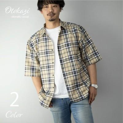 半袖シャツ メンズ チェック柄 ゆったり 大き目 5分袖シャツ カジュアルシャツ チェックシャツ ビッグシャツ オーバーシャツ カジュアル 韓国系 サロン系