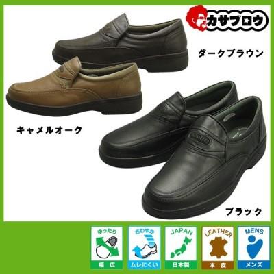 シニア 高齢者用 紳士 シティーゴルフ city Golf GF5001 革靴 軽量 4E 本革 幅広 日本製 カジュアルシューズ ウォーキングシューズ はっ水加工