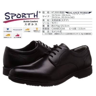 BALANCE WORKS バランスワークス プレーン 外羽根 SPH4620 メンズ 革靴 天然皮革 4E メンズビジネス