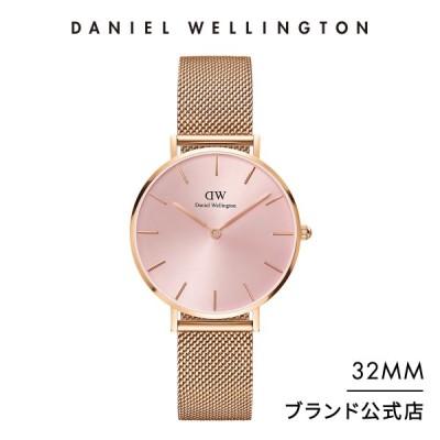 ダニエルウェリントン DW レディース 腕時計 Petite Melrose Light Pink 32mm Mesh メッシュ ぺティート ローズゴールド ライト ピンク プレゼント ギフト