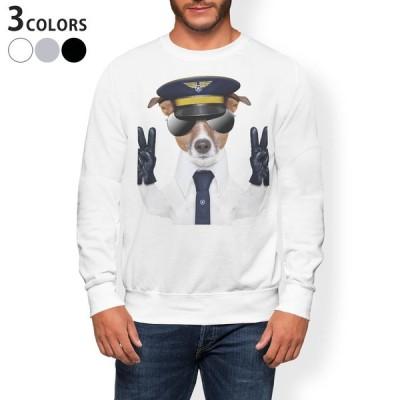 トレーナー メンズ 長袖 ホワイト グレー ブラック XS S M L XL 2XL sweatshirt trainer 裏起毛 スウェット 写真 犬 サングラス 007938