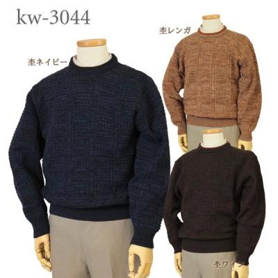 【M/L】ウール100% 7ゲージ クルーネックセーター 紳士/日本製