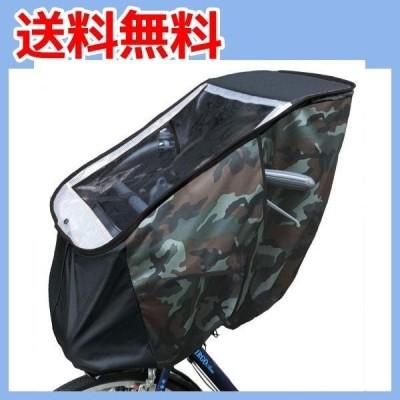 (ヒロ) HIRO 子供乗せ自転車チャイルドシートレインカバー 日本製 迷彩柄 透明シート強化加工 前用(フロント用)撥・・・