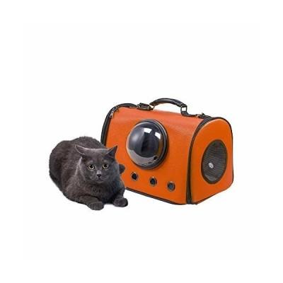 猫用キャリーバッグ 小中型犬猫兼用キャリーバッグ 最大7kgの成年猫と5kg犬の持ち運びも可能です 広い空間ペ