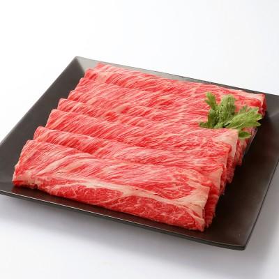 香川県産さぬき阿讃牛肩ロースすき焼き用 500g