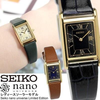 seiko SELECTION セイコー 流通限定モデル 腕時計 ウォッチ レディース 女性用 nano ナノユニバース stpr066 stpr068 stpr070
