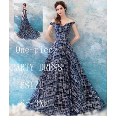 上品さ パーティードレス セクシー  大人 二次会 お呼ばれ 披露宴 ロングドレス ウエディングドレス