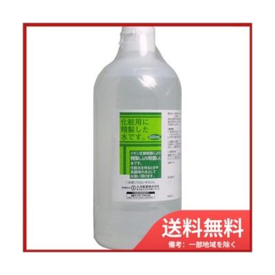 【送料無料】大洋製薬 化粧水用 HG 500mL