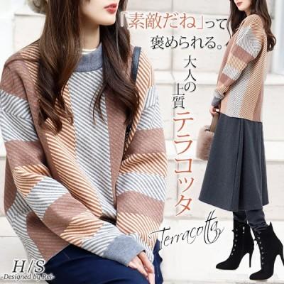 ニット レディース ハイネック セーター 模様編み 厚手 トップス 体型カバー 長袖 カシミアタッチ 夏