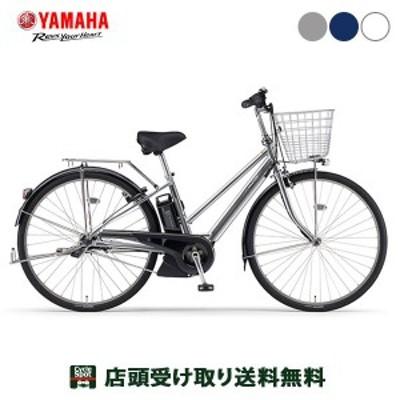 店頭受取限定 ヤマハ 電動自転車 アシスト自転車 2020 パス シティ -SP5 15.4Ah オートライト YAMAHA ウーバーイーツ UberEats向け