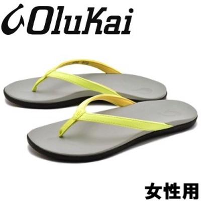 オルカイ ホピオ 女性用 OLUKAI HOOPIO 20294 レディース サンダル(01-13965200)
