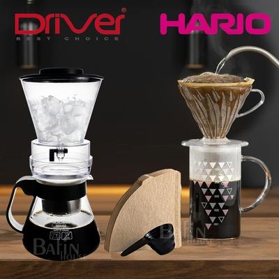 【HARIO】V60感溫變色咖啡壺組+Driver冰滴咖啡壺600ml