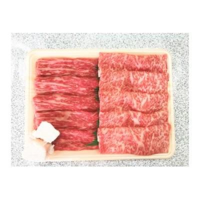 [C3] 稲葉メルヘン牛 すき焼き用2種類 750g