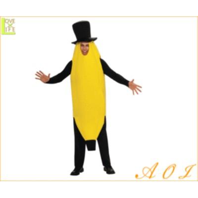 【メンズ】バナナマン【バナナ】【フルーツ】【果物】【仮装】【衣装】【コスプレ】【コスチューム】【ハロウィン】【パーティ】【イベン