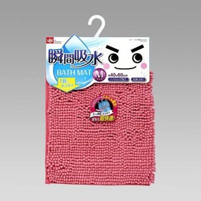 サラサラ 瞬間吸水 バスマット (M ・60×40cm) ピンク