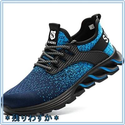 [JACKS HIBO] 安全靴 あんぜん靴 メンズ レディース 作業靴 スニーカー 軽量 メッシュ 通気性 鋼先芯JIS H級相当 セ