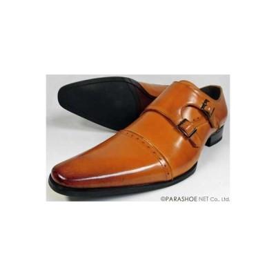 S-MAKE 本革ダブルモンクストラップ ビジネスシューズ(小さいサイズ 革靴 紳士靴)茶色 ワイズ3E(EEE)23cm(23.0cm)、23.5cm、24cm(24.0cm)