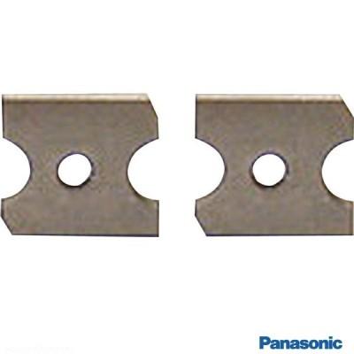 パナソニック EZ9SBM10 EZ3561・EZ4540用替刃 M10 (2枚)