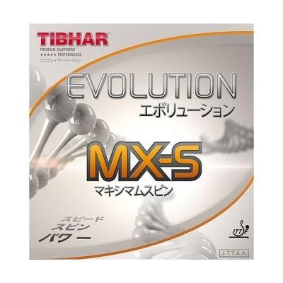 Tibhar Evolution MX-S 卓球ゴム(レッド) 2.1-2.2mm並行輸入