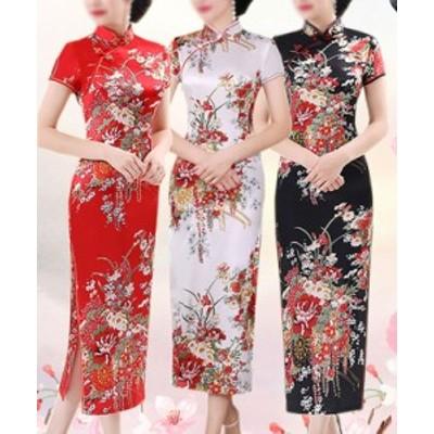 チャイナドレス レディース タイトシルエット ロングドレス エレガント パーティードレス 半袖 コスプレ衣装 ワンピース 中国風