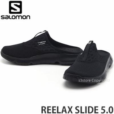 サロモン REELAX SLIDE 5.0 カラー:BLACK/BLACK/BLACK